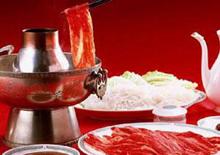 北京の伝統料理  羊肉のしゃぶしゃぶ