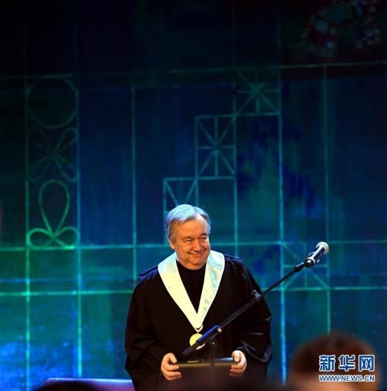 (国际)(3)联合国秘书长获颁里斯本大学荣誉博士学位