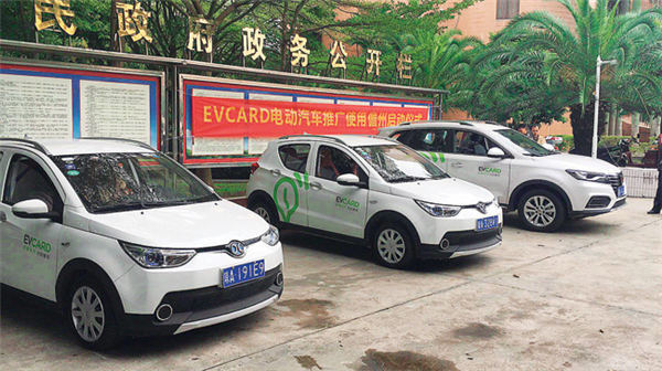 顶尖高手资料新能源共享汽车入驻儋州 收费为每分钟0.5元