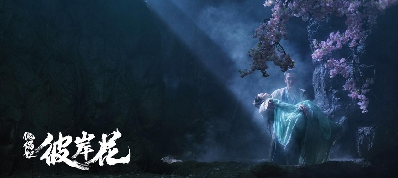 《傀儡姬彼岸花》7月19日上线优酷 季晨,鹤男奇幻虐恋