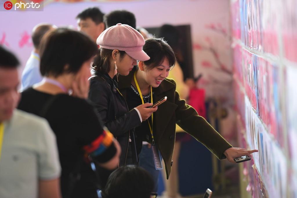 「王老五節」前「脫單」忙 廣東東莞舉行粵港澳萬人相親會 相親聯誼 第3張
