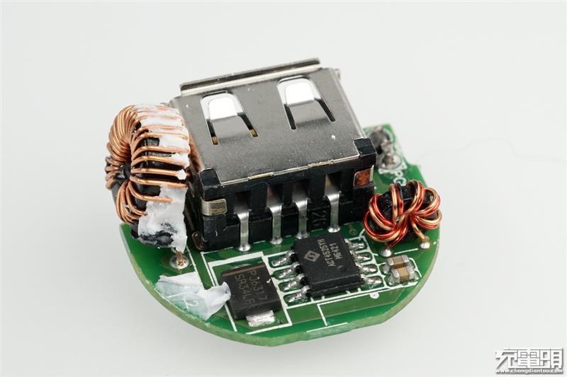 supercharge低压大电流!华为ap38车充拆解