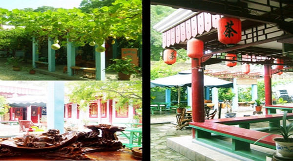مقهى كانج لينج شوان