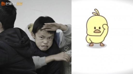 《变形计》变形表情主人第四位遇见弟弟的六一节搞笑图片图片