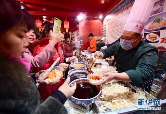 (社会)(2)西安:热热闹闹过新年