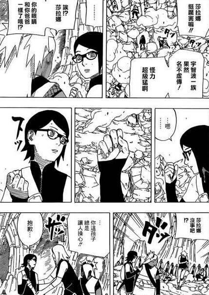 《火影忍者》漫畫711話最新情報:最強忍者TOP10