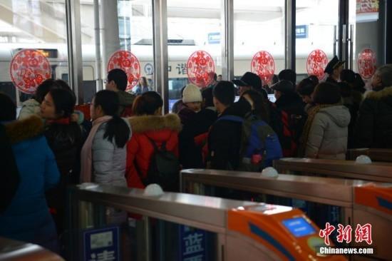 2018年春节长假接近尾声 返程客流升温