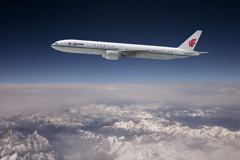 Air China prend en charge les bagages pendant le transit à Beijing