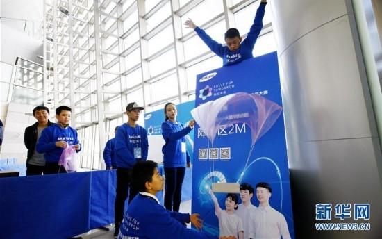 (社会)(2)上海:手脑一起动 科普创新探未来