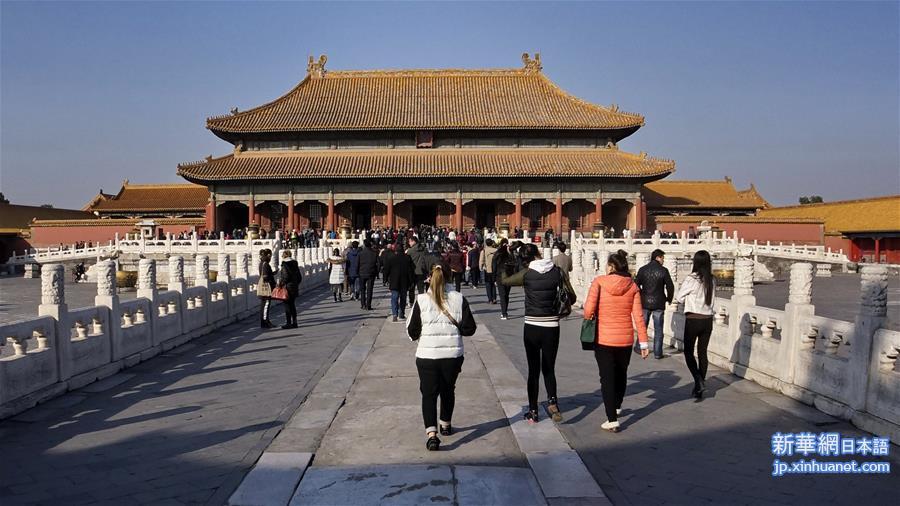 2016年故宮博物院が接待した観光客は1600万人に達した