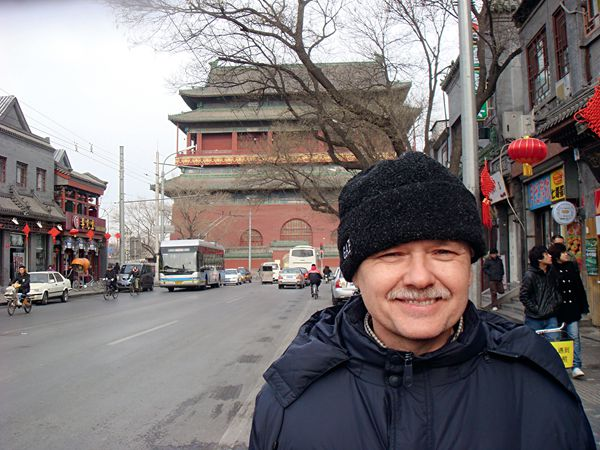 Beijing – Heart %26 Soul of Old and New China