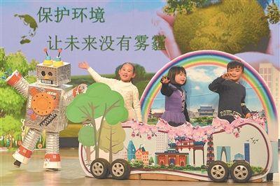 "台湾""公投法""能很好地满足日常"