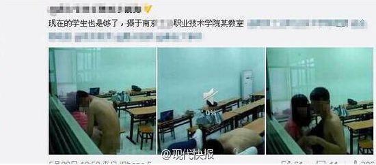 南京一高校男女学生被曝教室内啪啪啪,脱光衣服尺度惊呆网友
