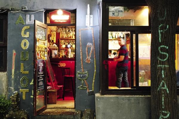La tournée des bars français de Beijing !