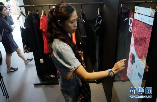 阿里巴巴香港推出人工智能时尚服饰概念店