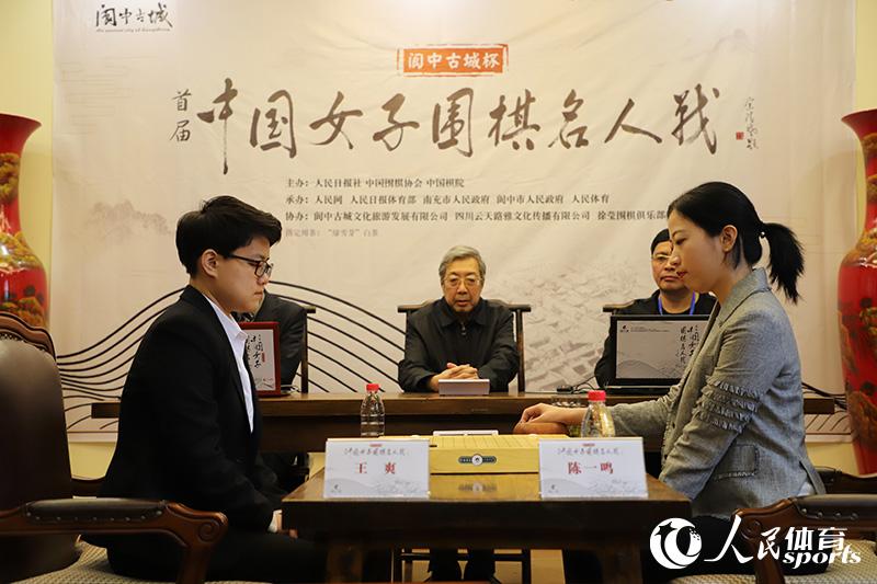 首届中国女子围棋名人战落幕陈一鸣夺得冠军