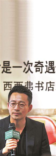 汪小菲推出首部随笔集:为促进两岸年轻人沟通