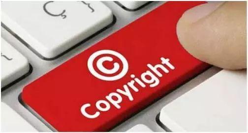 剑网2017:重点领域版权专项整治显成效