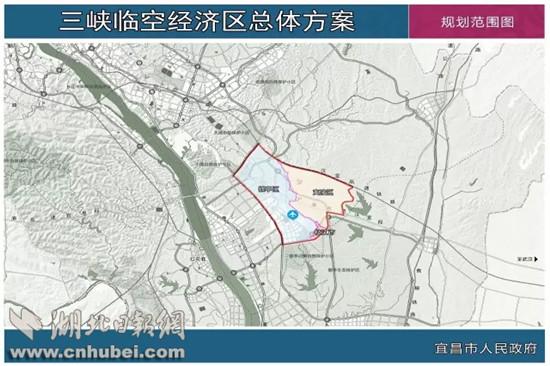 三峡临空经济区规划区范围以机场为中心,总面积约45平方公里.