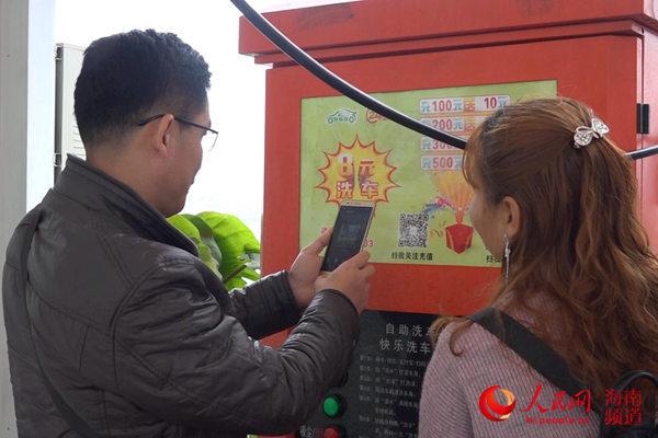 """海口:春节洗车""""新思路"""" 自助洗车仅需8元"""