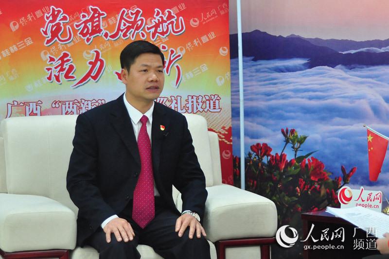 贺州市八步区委常委、组织部长胡德珺接受人民网专访